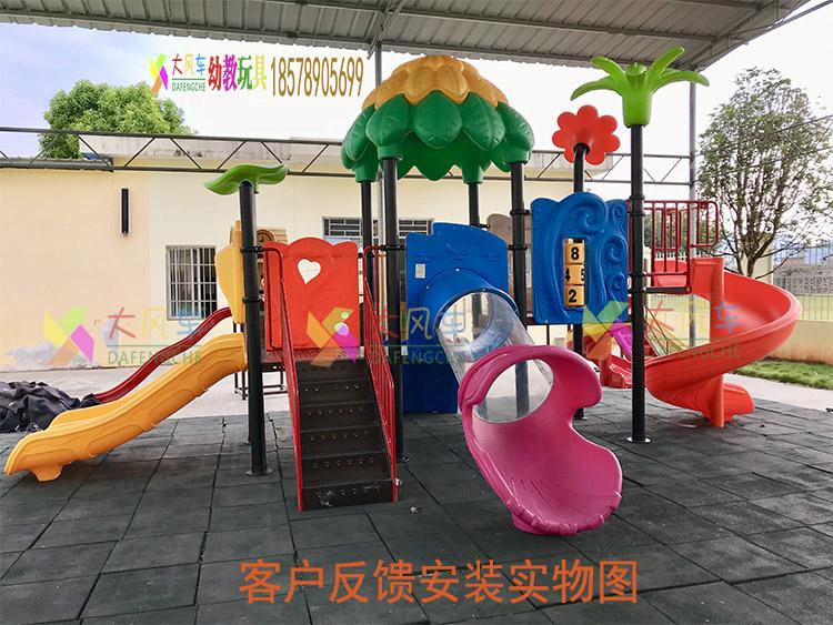 森林系大风车幼儿园室外组合滑梯列广西南宁生产厂家