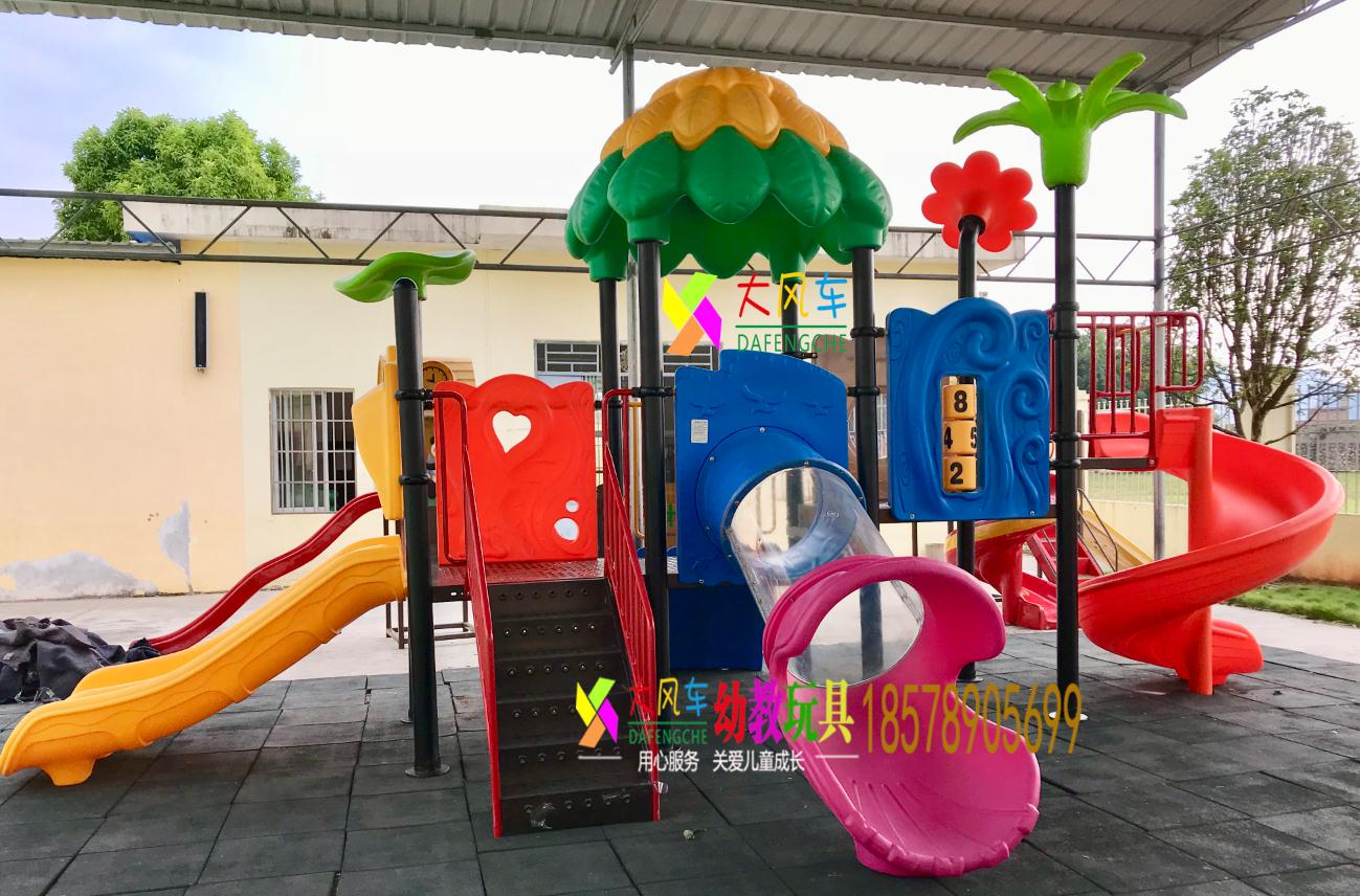 宜州洛西中心幼儿园