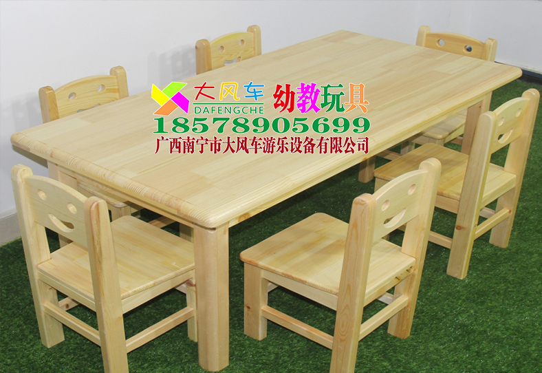 南宁幼儿家具厂桌椅.jpg
