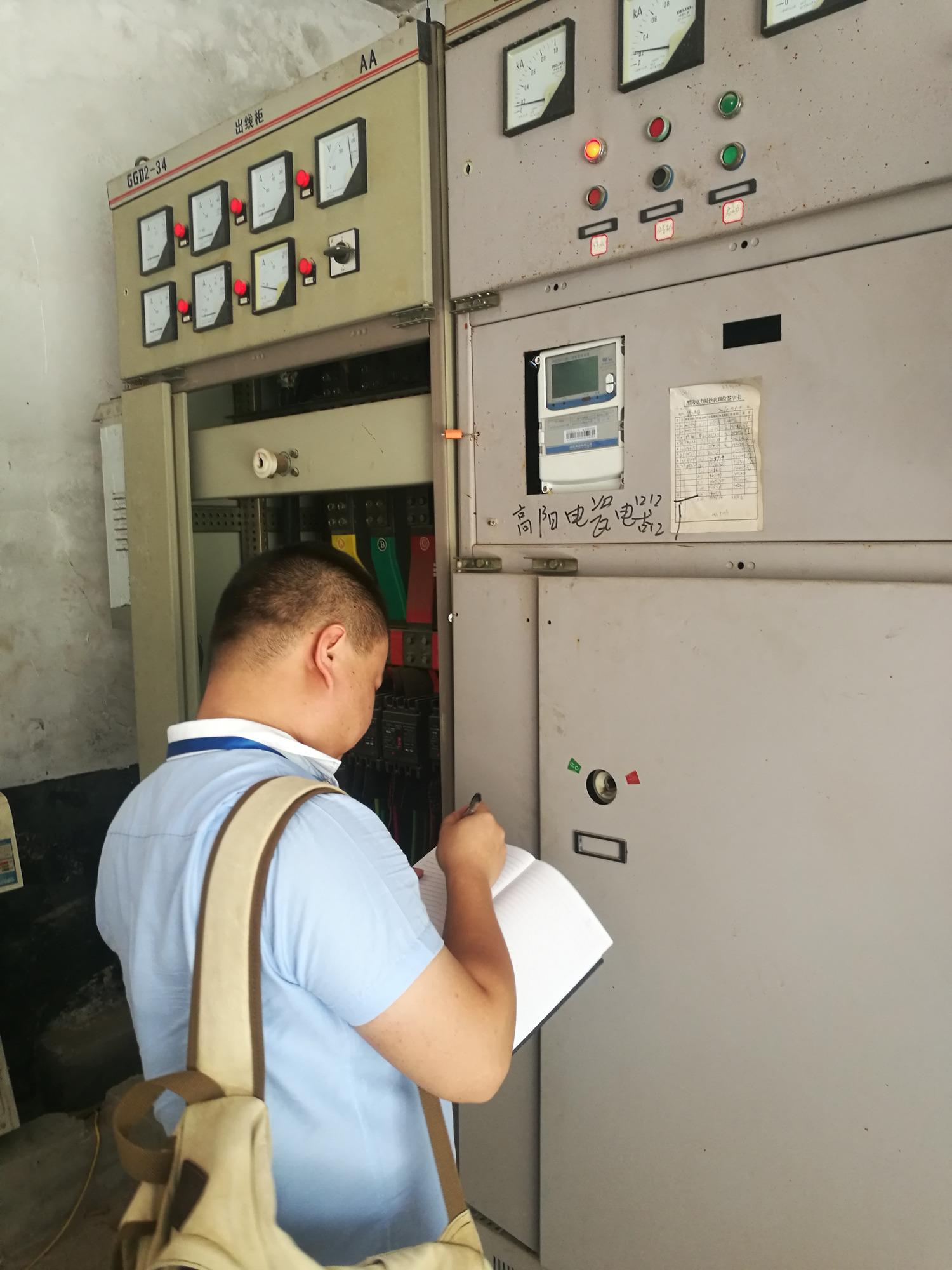 湖南高阳电瓷电器有限公司-现勘