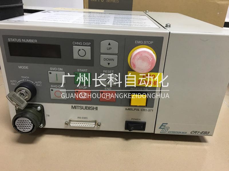 MITSUBISHI三菱机器人控制柜 维修保养备件销售