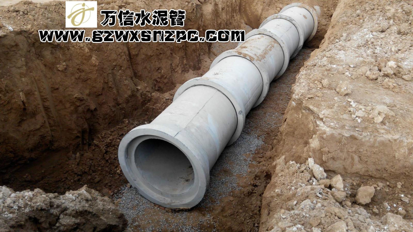 水泥管施工效果圖