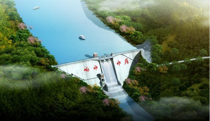 大方县响水水库