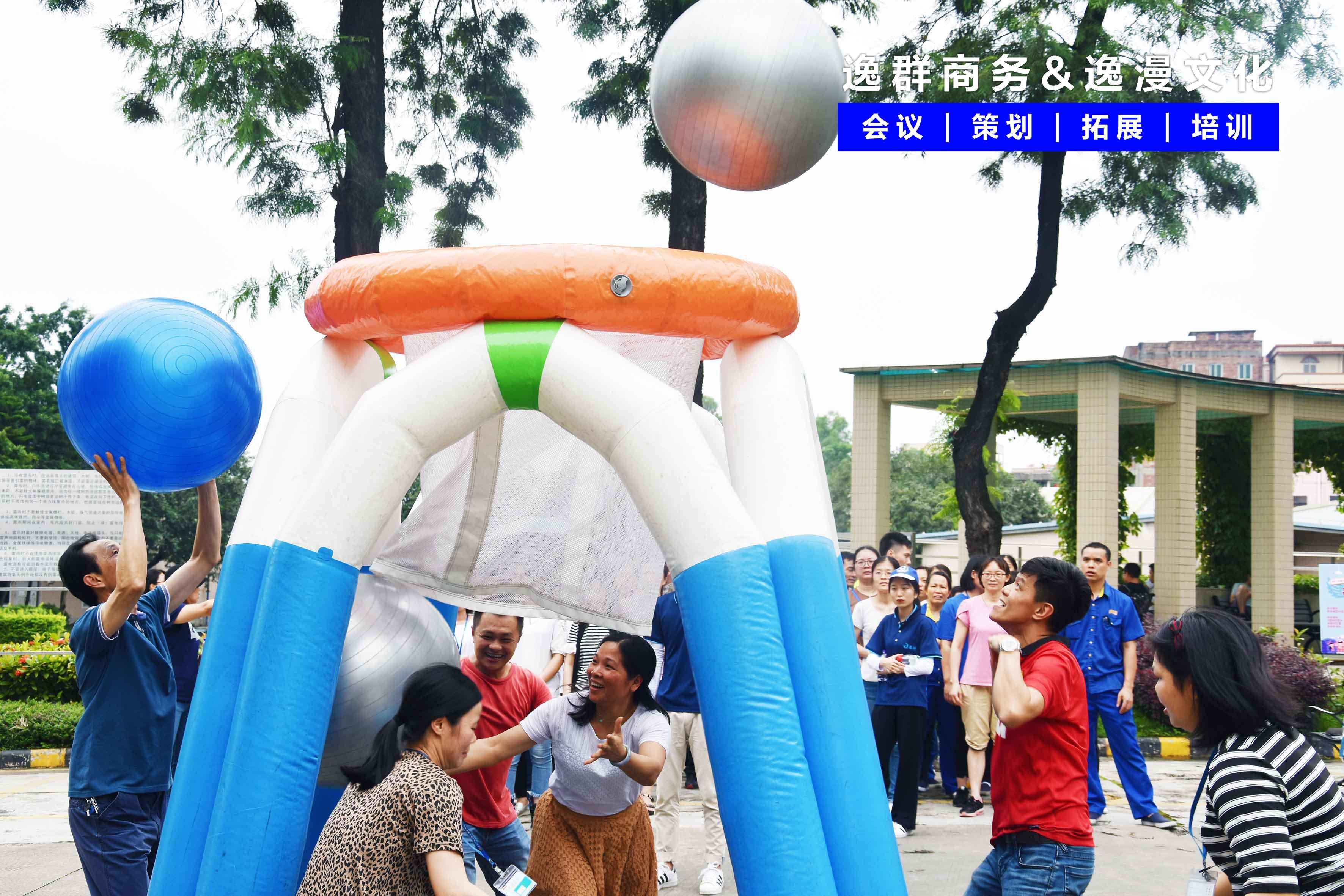 20190428-29王老吉慶五一職工游園活動
