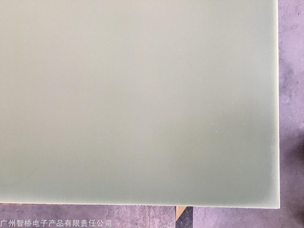 TG150以上阻燃環氧板