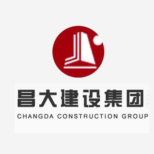 潍坊昌大建设集团有限公司