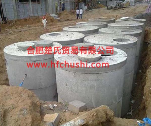 江苏天宝置业化粪池工程