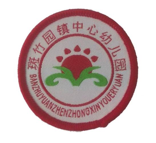 斑竹园镇中心幼儿园