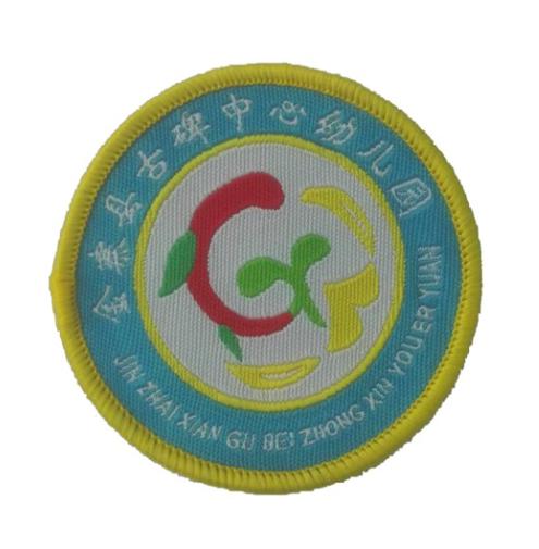 金寨县古碑中心幼儿园