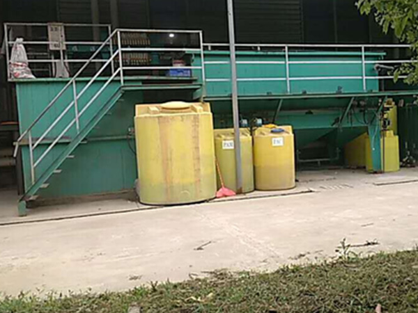 机械加工废水处理
