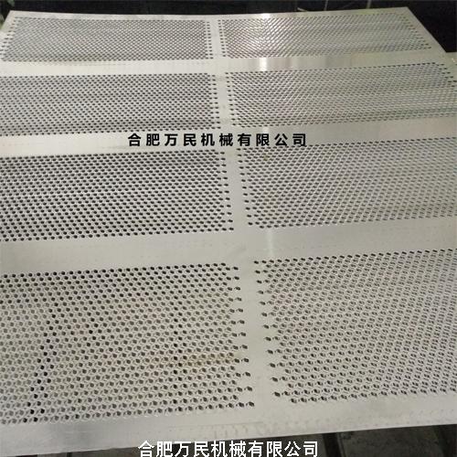 六角孔装饰板