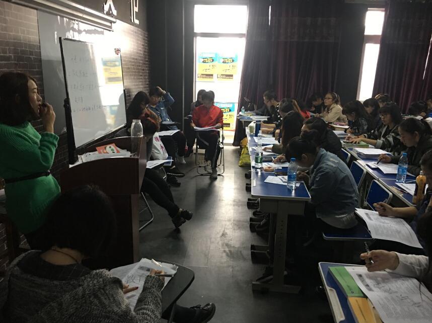 教师资格精讲课堂22