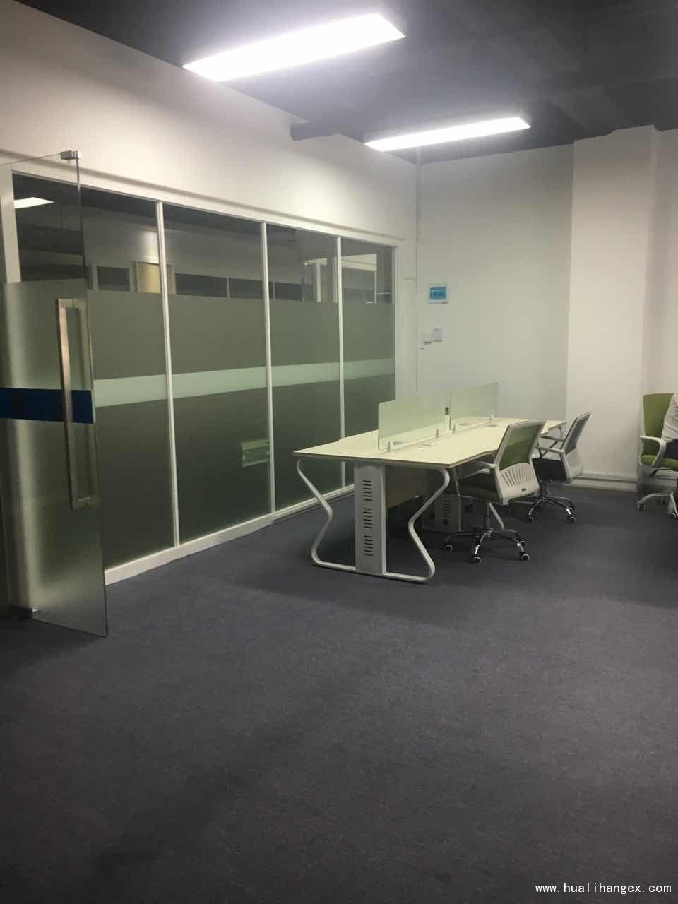办公室一区