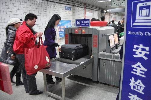 杭州信访安检