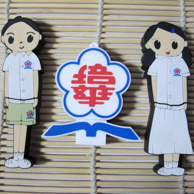 新加坡小學