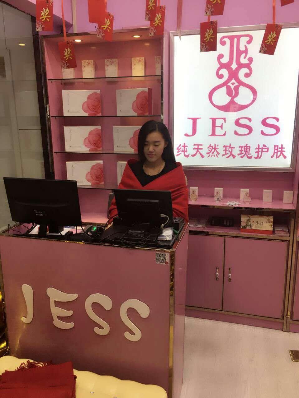 各地JESS专营店
