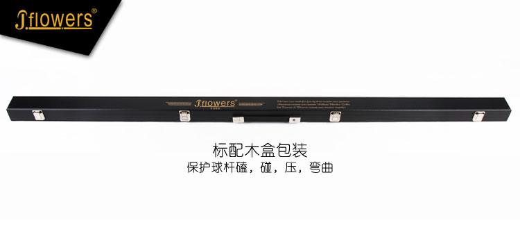 JSK-404