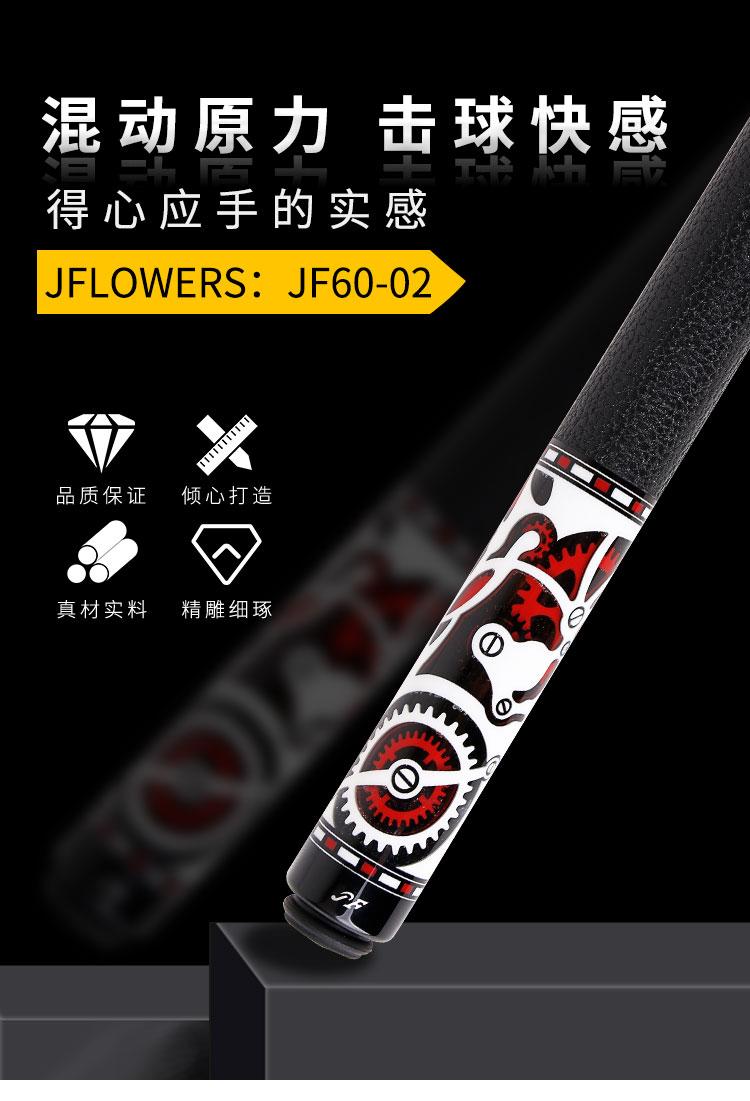 JF60-02