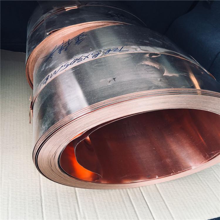 可加工订制大坝 水闸可伸缩防渗止水铜片