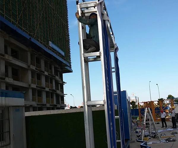 建筑施工安全體驗 (4).jpg