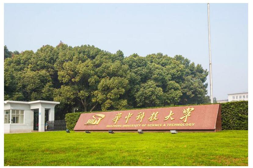 华中科技大学学生宿舍改造工程