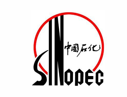 中国石油化工集团