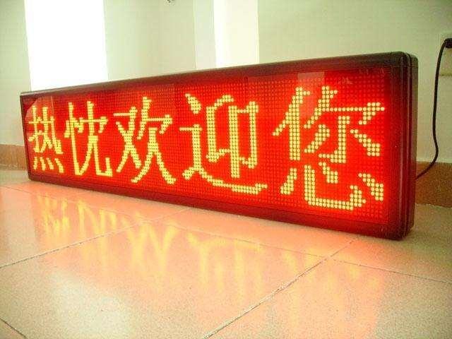 安徽LED显示屏.jpg