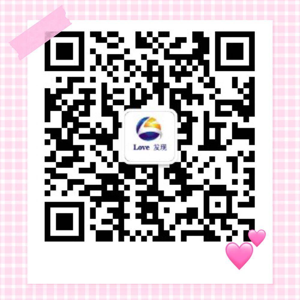 QQ圖片20180901155118.jpg