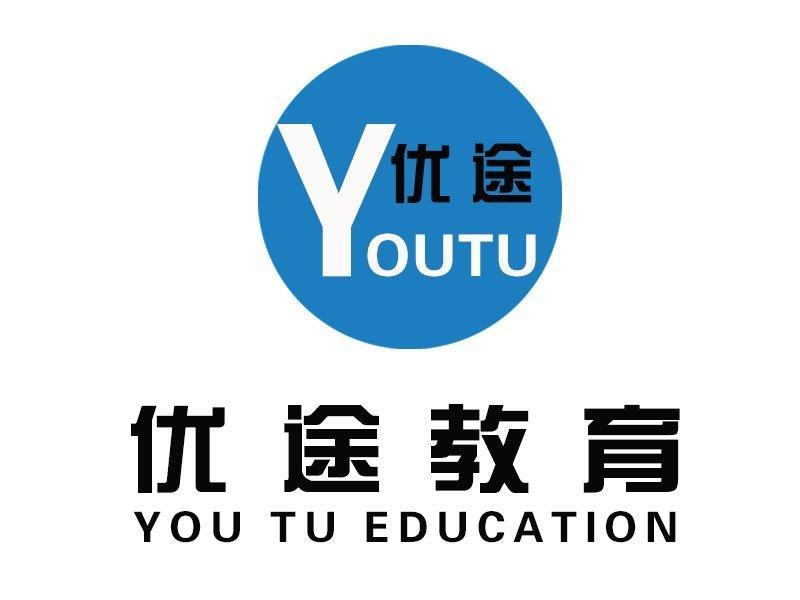 徐州优途电脑设计培训学校.jpg