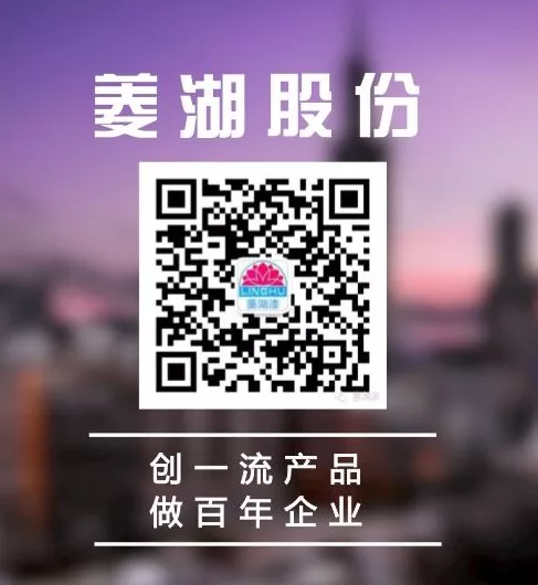 QQ图片20180207211238.png
