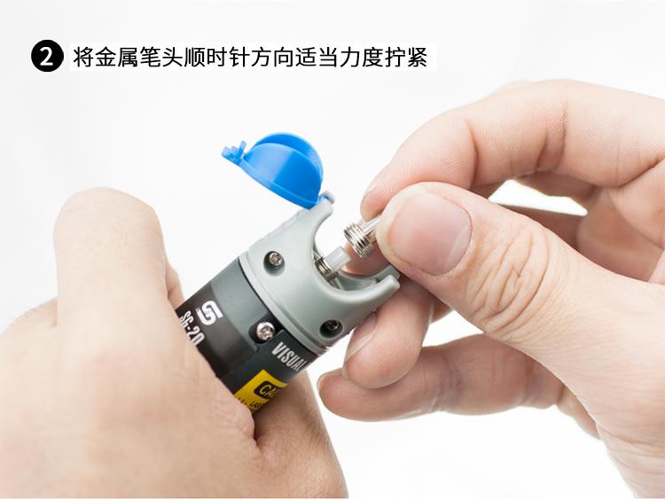 金属笔头安装方法2