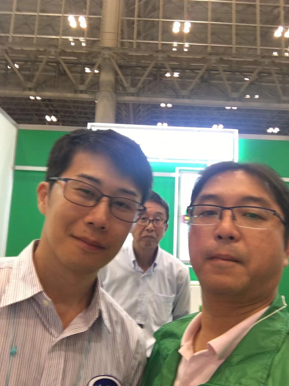 日本东京参加国际农业产品博览会