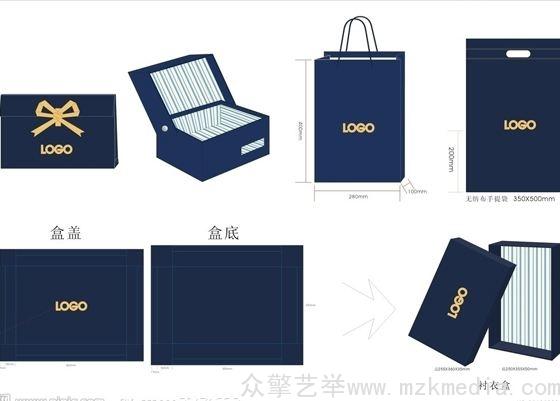南京包裝袋設計印刷制作