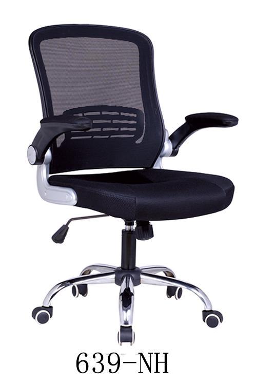办公椅639-NH