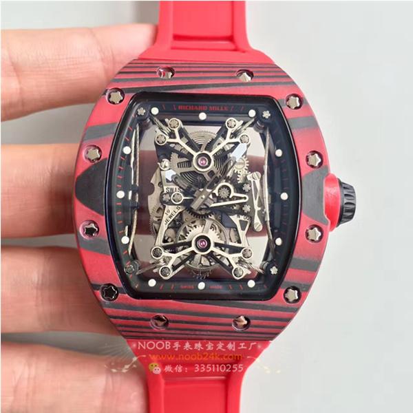 理查德米勒RM50-27-01多彩碳纤维镂空自动机械男士腕表