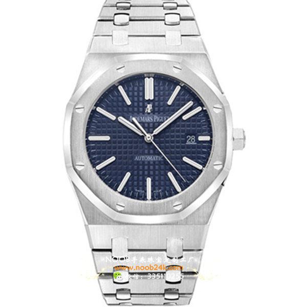 【JF】爱彼皇家橡树系列15400ST.OO.15450情侣自动机械手表