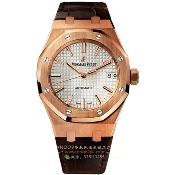 【JF】爱彼皇家橡树系列15400ST.OO.15450男女情侣自动机械手表