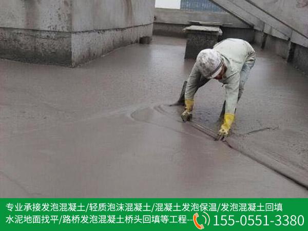合肥輕質混凝土施工案例