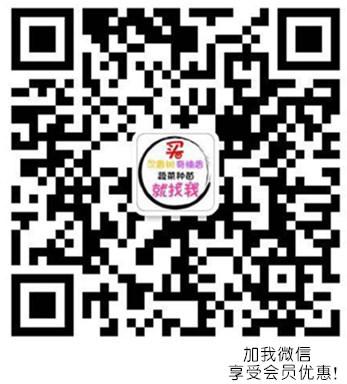 琪琪色影院青娱乐网站批发电话:18512006385