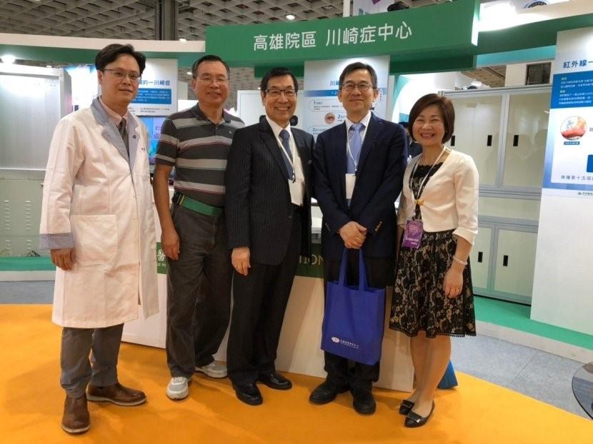 台湾医疗科技展长庚医院