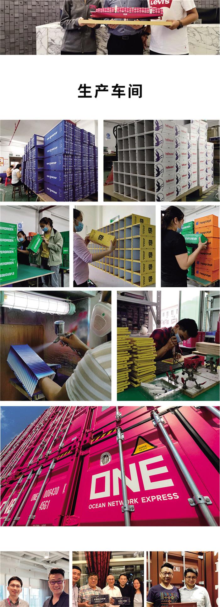 海藝坊集裝箱貨柜模型工廠生產制作各種:教學貨柜模型LOGO定制,教學貨柜模型定制定做,教學貨柜模型紙巾盒筆筒,教學貨柜模型工廠。
