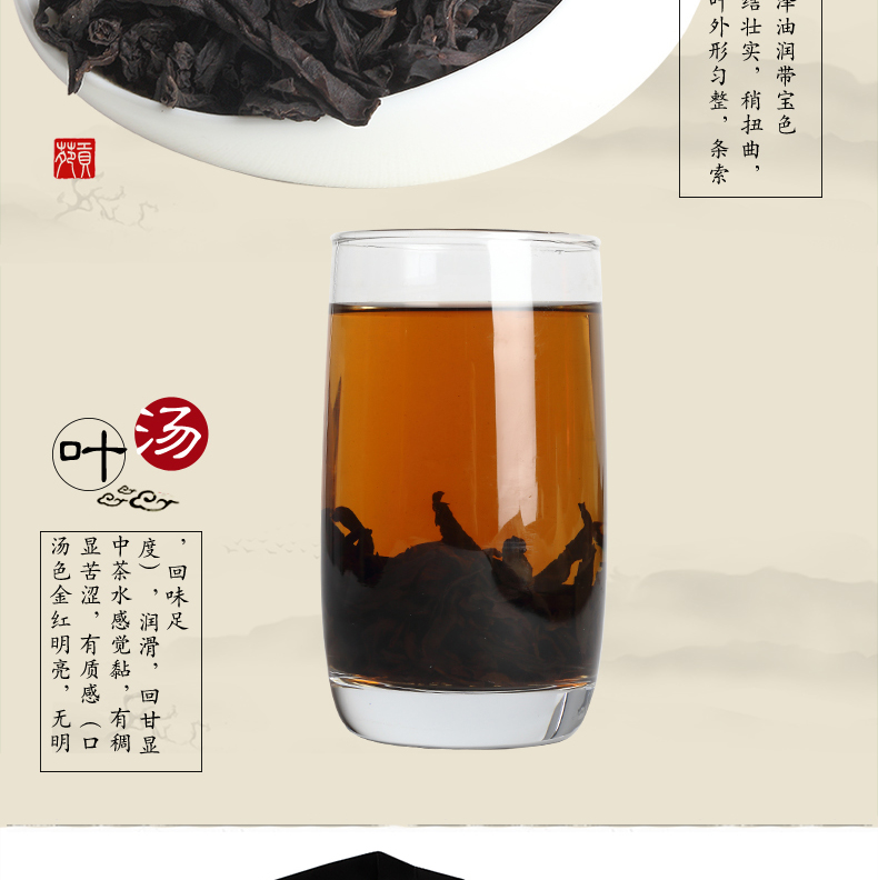 心道大红袍礼盒_03.jpg