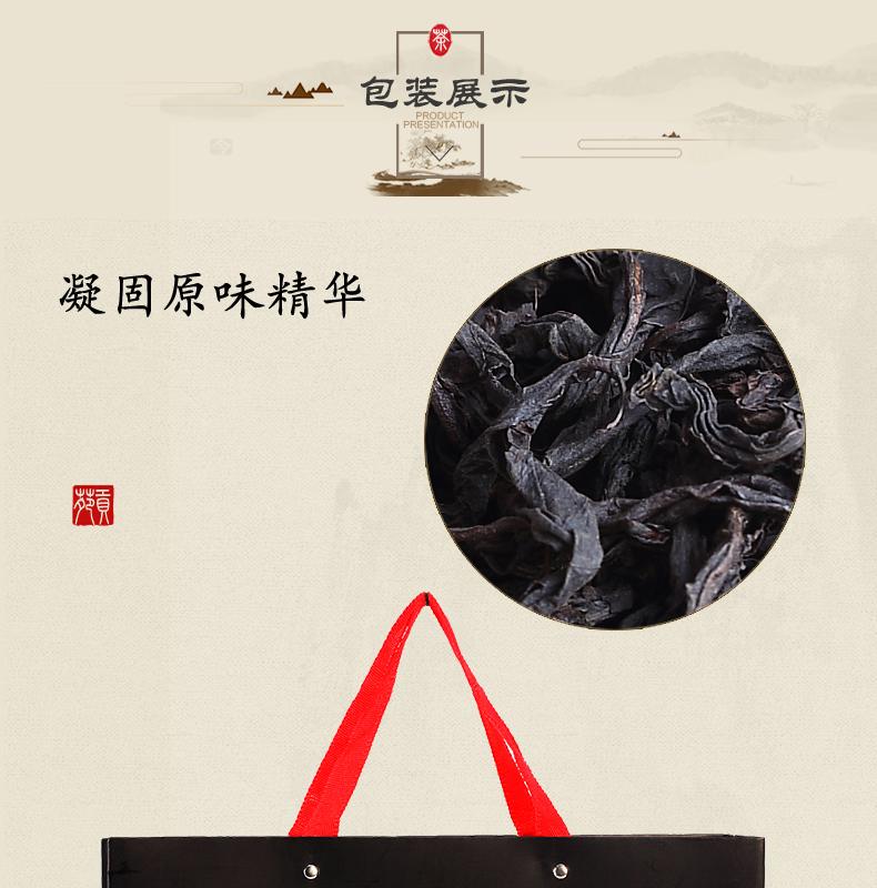 心道大红袍礼盒_06.jpg