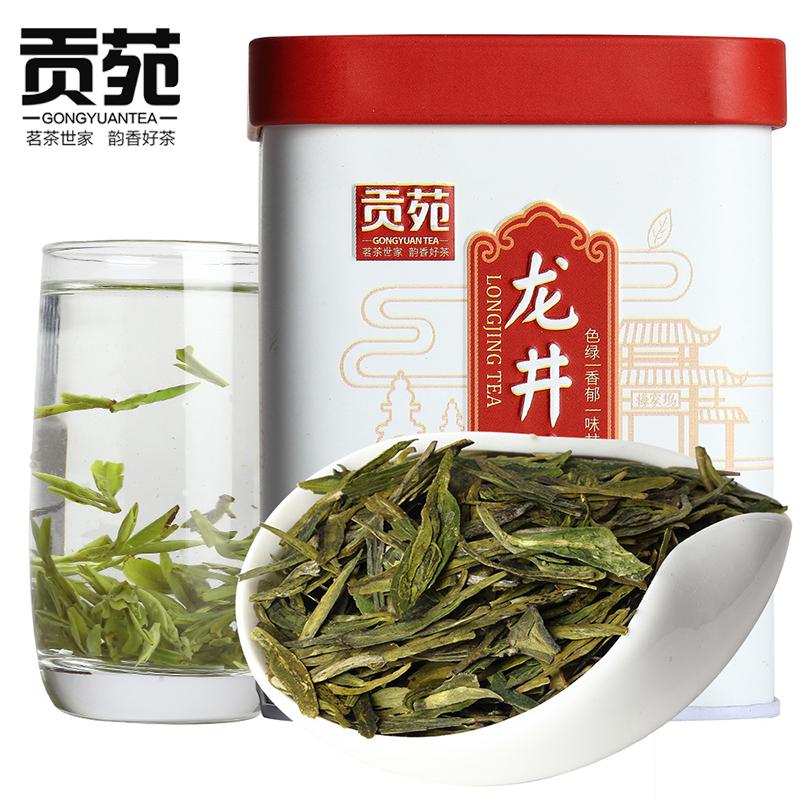 龙井茶一级50g