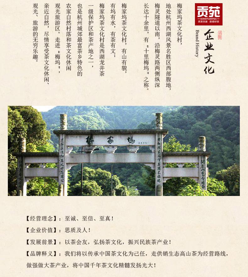 苦丁茶詳情頁PSD_10.jpg