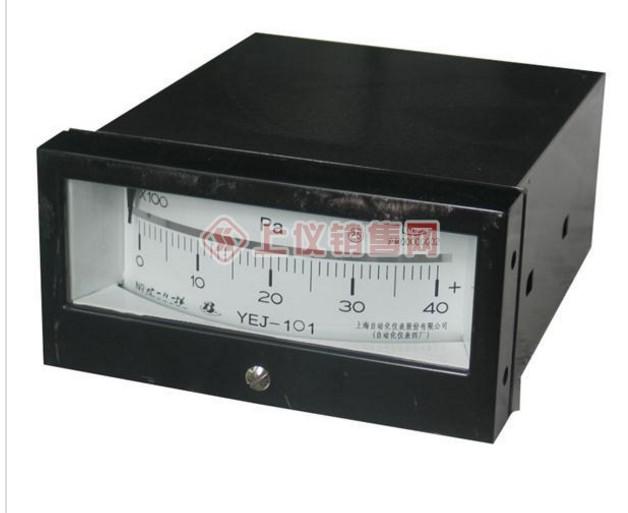 YE-101矩形膜盒压力表_meitu_1.jpg