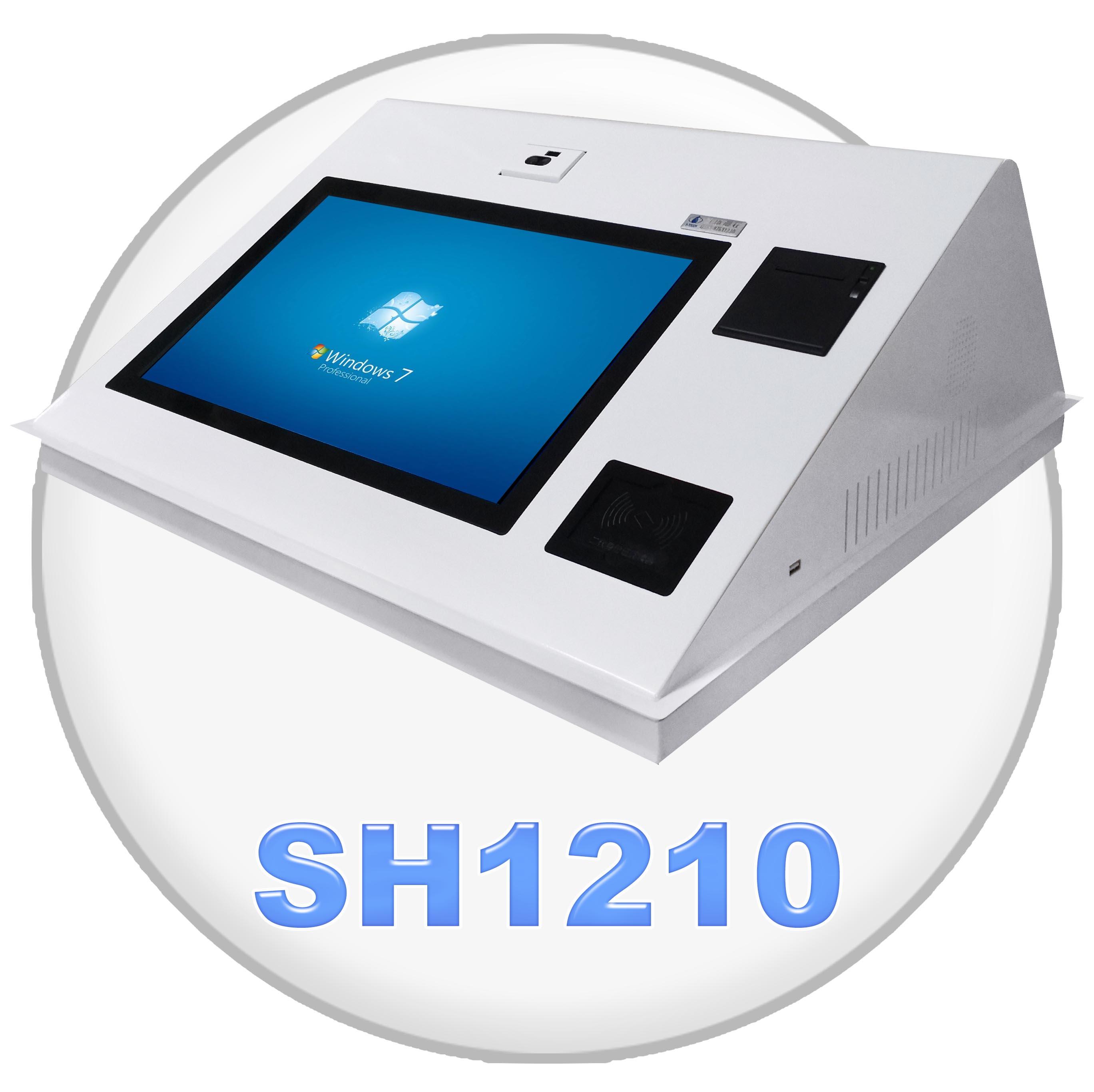 SH1210觸摸式終端設備
