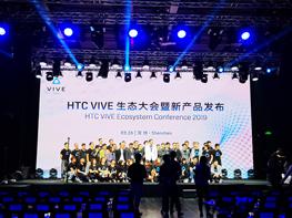 HTC-大.jpg