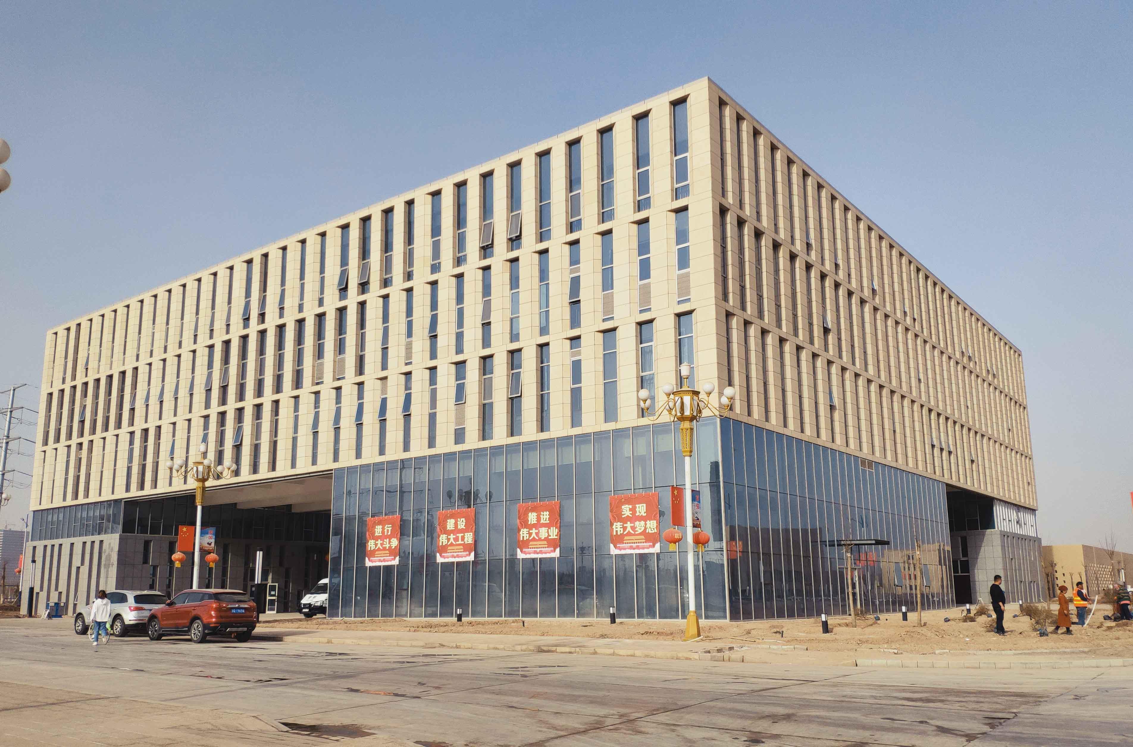 喀什大学行政楼