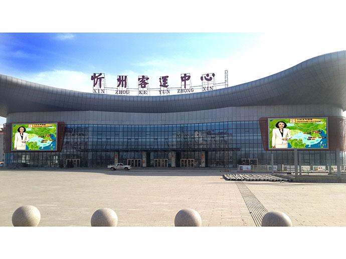 忻州客運1
